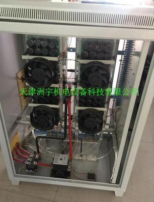 中频|高频感应加热器